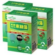 湧鵬生技-美國AFA束絲藻(60粒X3盒)(共45天份)
