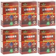 湧鵬生技-日本專利地龍酵素(60粒X6盒)