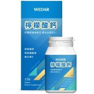 WEDAR薇達-檸檬酸鈣(150錠)