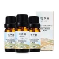 璞草園-樂活多元複方精油PLUS (10ml X 3瓶)
