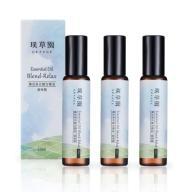 璞草園-樂活多元複方精油 滾珠瓶(10ml X 3瓶)