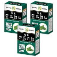 辰鑫生技-純素苦瓜胜肽(60粒X3盒)優惠組