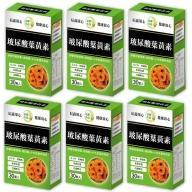 辰鑫生技-玻尿酸葉黃素(30粒X6盒)優惠組