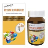 美天健-綜合維生素膜衣錠(60錠)