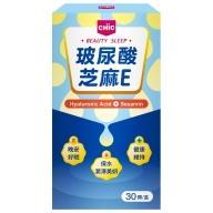 CHiC 玻尿酸芝麻E(30粒_30天份)