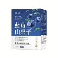 BHK's-藍莓山桑子素食膠囊(60粒/盒)