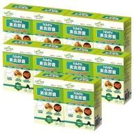 湧鵬生技-NMN素食膠囊(30粒X10盒)