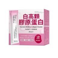BHK's-白高顆膠原蛋白粉(3gX30包/盒)