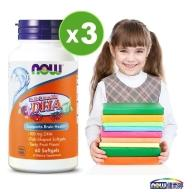 NOW健而婷-兒童魚油DHA咀嚼型(孕婦可食)(60顆/瓶)3瓶優惠組