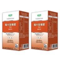 日本味王-瑪卡加強錠(30粒X2瓶)優惠組(效期~2021/10/09)