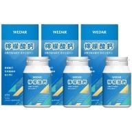WEDAR薇達-檸檬酸鈣(150錠X3瓶)