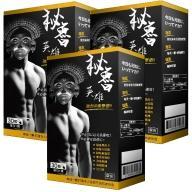 WEDAR 薇達-祕魯英雄(30粒X3盒)