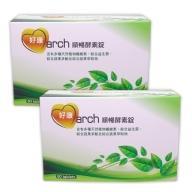 好康march-順暢酵素錠(60錠X2盒)優惠組