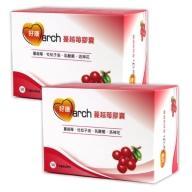 好康march-蔓越莓膠囊(50顆X2盒)優惠組