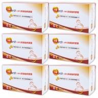 好康march-HPC卵磷脂軟膠囊(60粒X6盒)優惠組