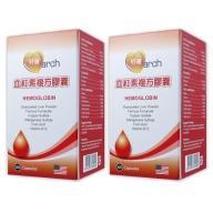 好康march-血紅素複方膠囊(60顆X2瓶)優惠組