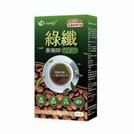健康進行式-綠纖黑咖啡代謝沖泡飲(10包/盒)