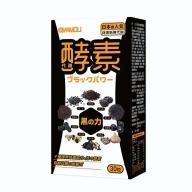 歐瑪茉莉-黑之力酵素代謝膠囊(30粒/盒)