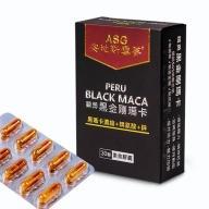 安地斯雪蔘-精勇黑金剛瑪卡膠囊(30顆)