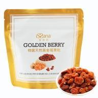 愛善那-秘魯黃金莓特選天然果乾(100公克)