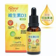 愛善那-印加果油維生素D3滴液(30ml)