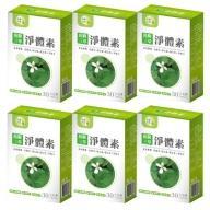 辰鑫生技-魚腥三草淨體素(30粒X6盒)優惠組