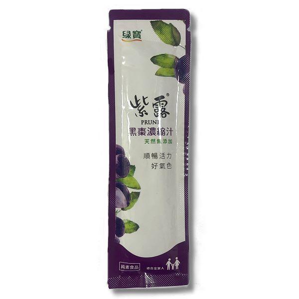 滿1000元送「綠寶-紫露黑棗濃縮汁(黑棗精) 20g-2包」